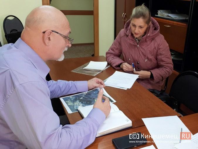 Депутат облдумы Дмитрий Саломатин провел прием граждан фото 2
