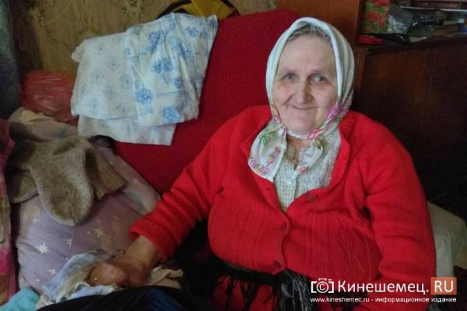 Евстолия Никитина