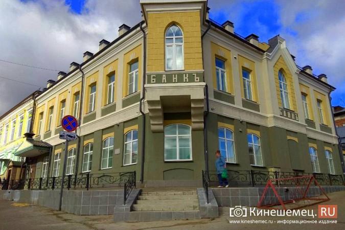 В центре Кинешмы завершается ремонт лестниц фото 5
