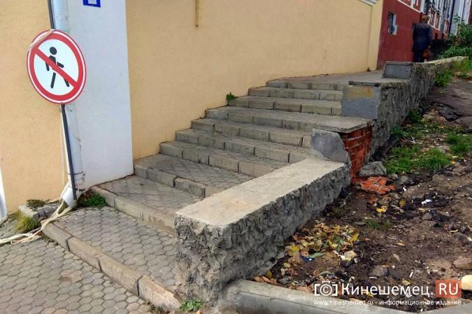 В центре Кинешмы завершается ремонт лестниц фото 7