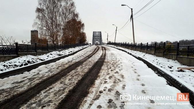 Укладка гидроизоляции на Никольском мосту: в снег при помощи горелки фото 4
