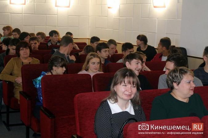 В Кинешме презентовали книгу «Путь пастыря» фото 4