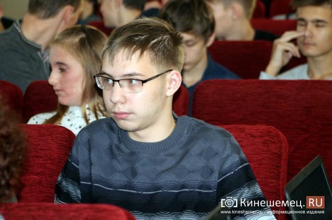 В Кинешме презентовали книгу «Путь пастыря» фото 7