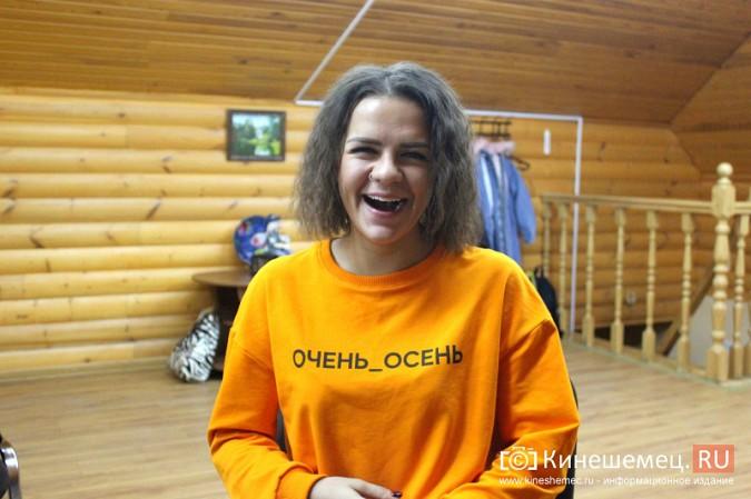 Дарья Шигина: «Баста - реальный пацан из Ростова» фото 4
