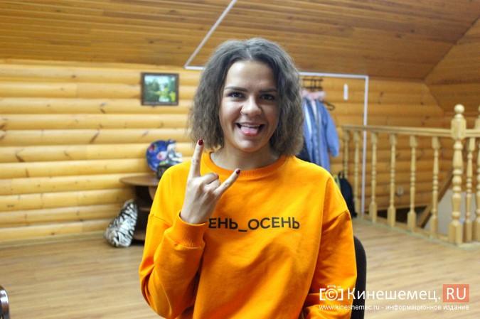 Дарья Шигина: «Баста - реальный пацан из Ростова» фото 3