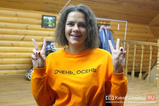Дарья Шигина: «Баста - реальный пацан из Ростова» фото 2