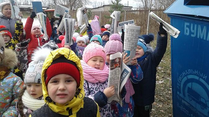 В детских садах Кинешмы сдали во вторсырье газеты, обещавшие развитие Ивановской области фото 2