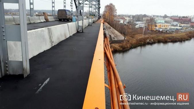 Кинешемский Никольский мост заиграл оранжевыми красками фото 13