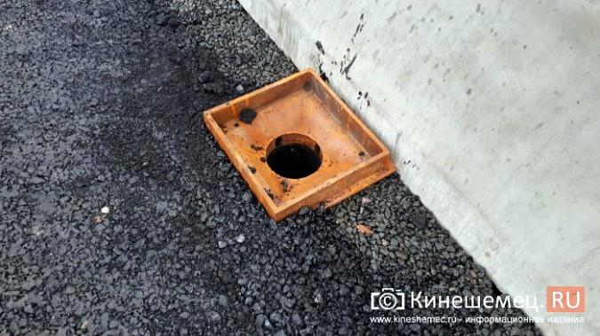 Кинешемский Никольский мост заиграл оранжевыми красками фото 3
