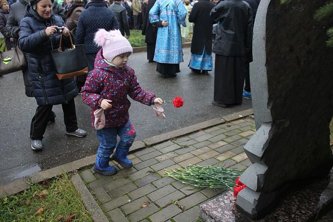 В Кинешме отметили День народного единства фото 44