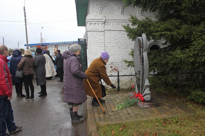 В Кинешме отметили День народного единства фото 47