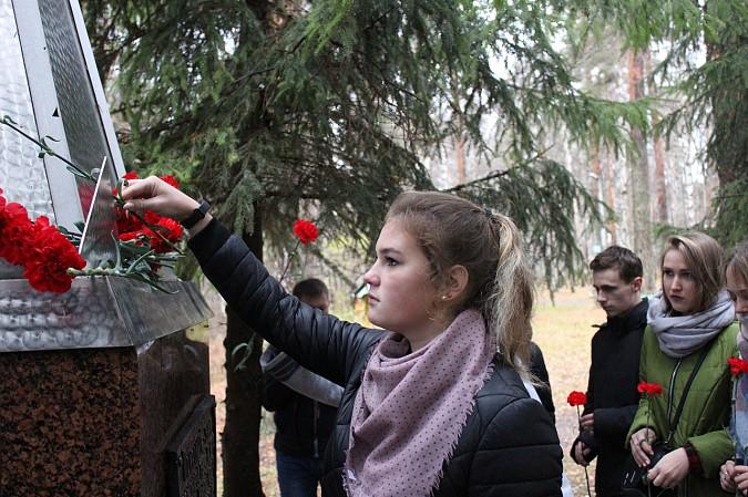 В Кинешме отметили День народного единства фото 3