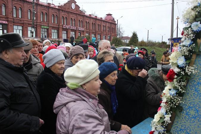 В Кинешме отметили День народного единства фото 41