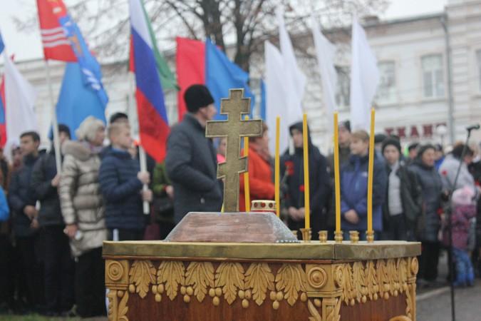 В Кинешме отметили День народного единства фото 29