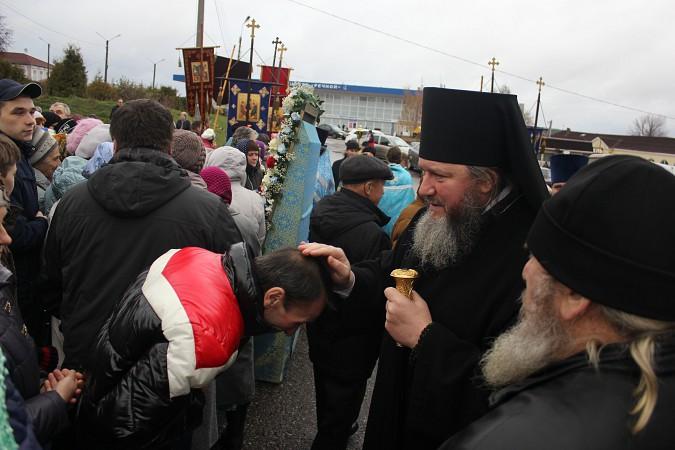 В Кинешме отметили День народного единства фото 46