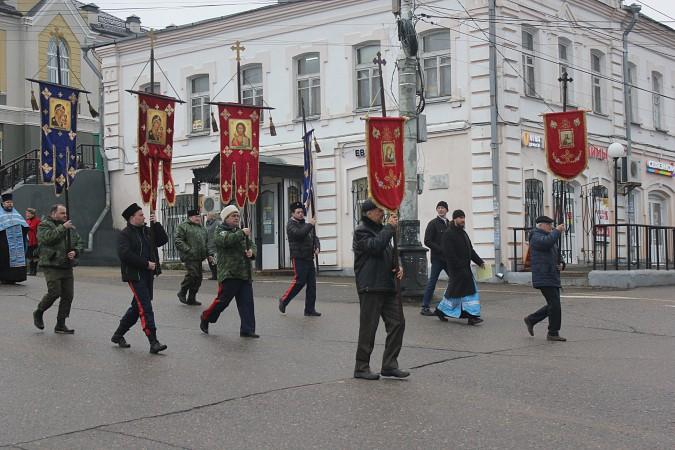 В Кинешме отметили День народного единства фото 31