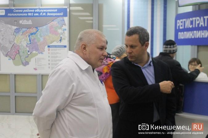 В Кинешме службу участковых врачей возглавил специалист из Москвы фото 2