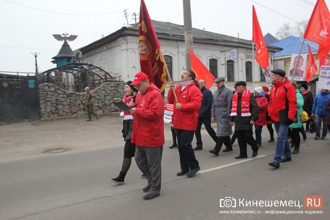 В день Великого Октября в Кинешме чествовали людей труда фото 12