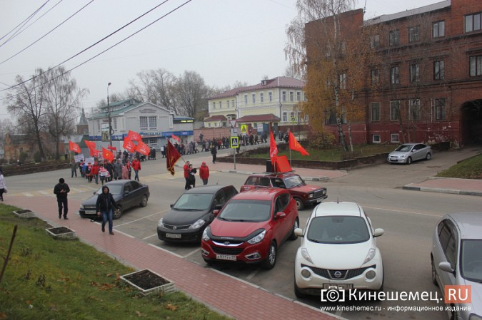В день Великого Октября в Кинешме чествовали людей труда фото 15