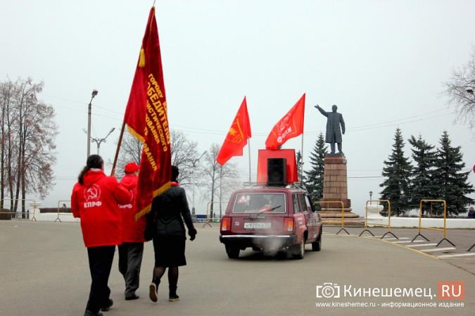 В день Великого Октября в Кинешме чествовали людей труда фото 18