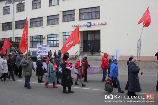 В день Великого Октября в Кинешме чествовали людей труда фото 7