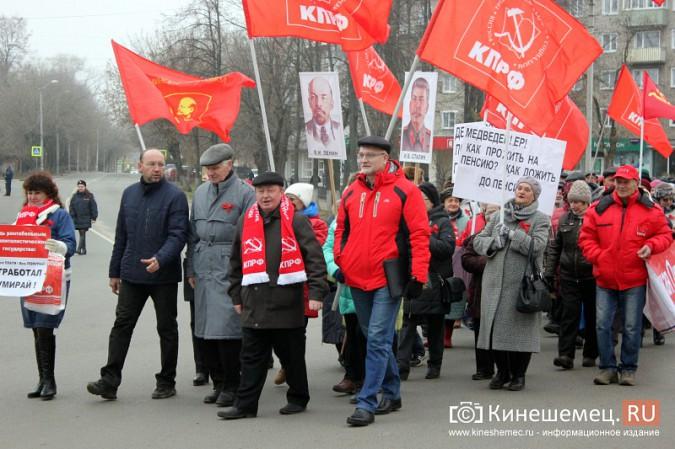 В день Великого Октября в Кинешме чествовали людей труда фото 4