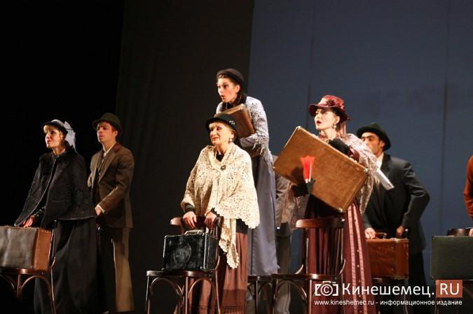 В Кинешме состоялась премьера спектакля «Пестрые рассказы» фото 2