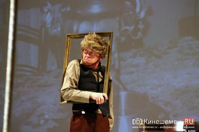 В Кинешме состоялась премьера спектакля «Пестрые рассказы» фото 16