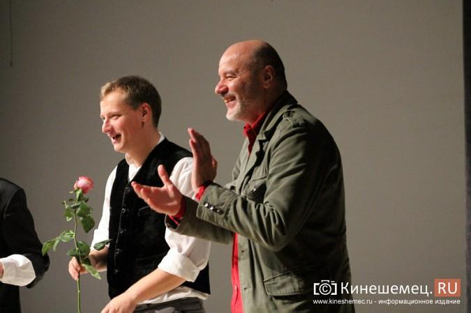 В Кинешме состоялась премьера спектакля «Пестрые рассказы» фото 35