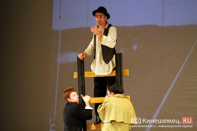 В Кинешме состоялась премьера спектакля «Пестрые рассказы» фото 24