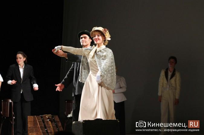 В Кинешме состоялась премьера спектакля «Пестрые рассказы» фото 32