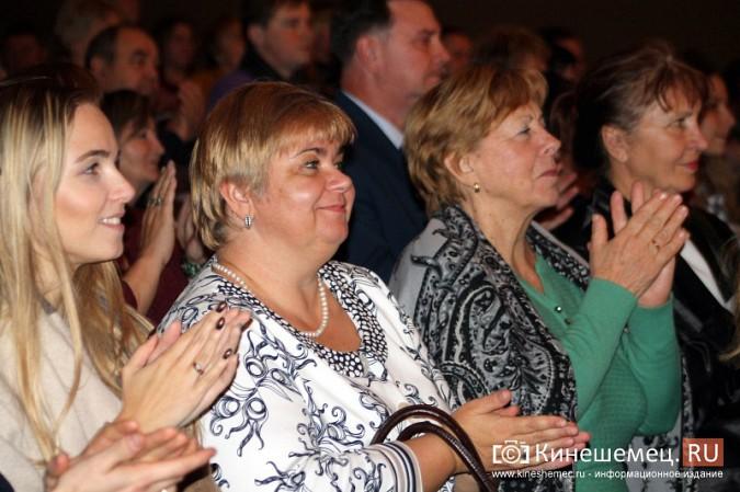 В Кинешме состоялась премьера спектакля «Пестрые рассказы» фото 33