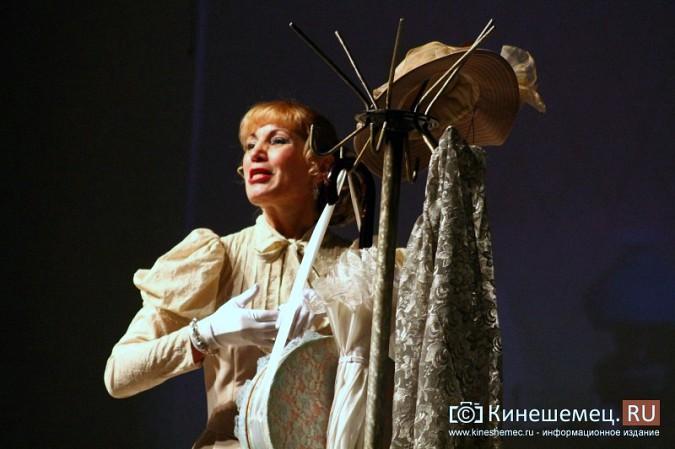 В Кинешме состоялась премьера спектакля «Пестрые рассказы» фото 12