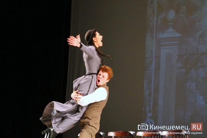В Кинешме состоялась премьера спектакля «Пестрые рассказы» фото 10