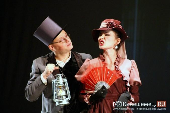 В Кинешме состоялась премьера спектакля «Пестрые рассказы» фото 4