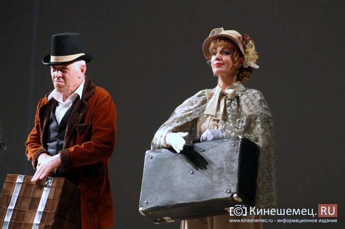 В Кинешме состоялась премьера спектакля «Пестрые рассказы» фото 31