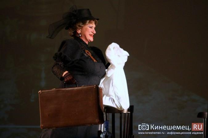 В Кинешме состоялась премьера спектакля «Пестрые рассказы» фото 18