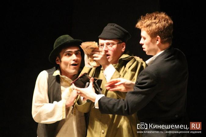 В Кинешме состоялась премьера спектакля «Пестрые рассказы» фото 23