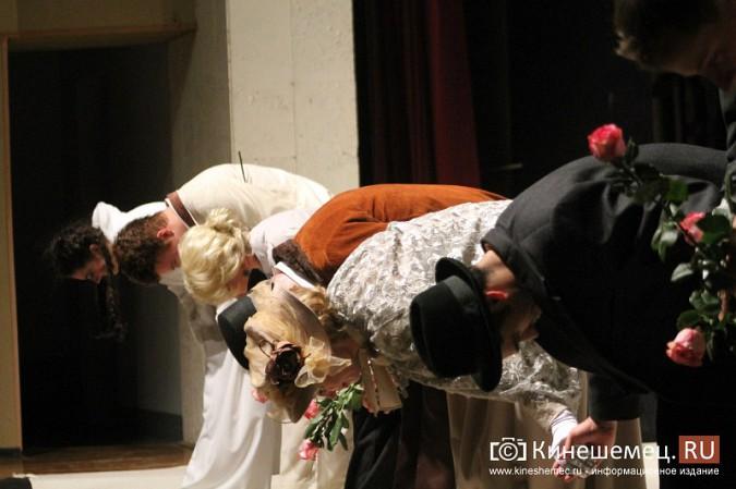 В Кинешме состоялась премьера спектакля «Пестрые рассказы» фото 37
