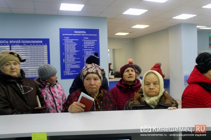 Почему кинешемцы не могут попасть на прием к врачу? фото 4
