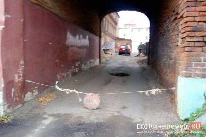 В Кинешме перекрыли проезд на парковку за медколледжем с улицы Фрунзе фото 2