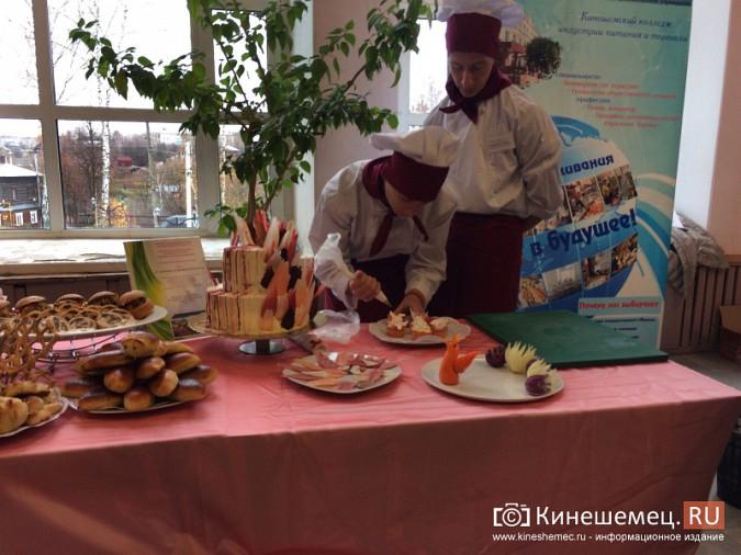 Районная ярмарка профессий состоялась в Наволоках фото 3