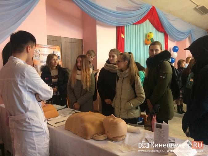 Районная ярмарка профессий состоялась в Наволоках фото 7