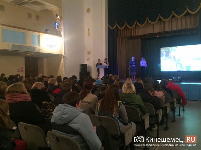 Районная ярмарка профессий состоялась в Наволоках фото 9