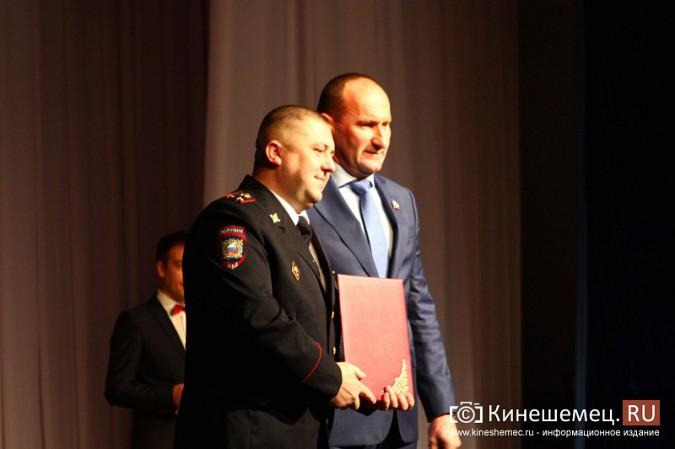 В Кинешме отметили День сотрудника органов внутренних дел фото 26