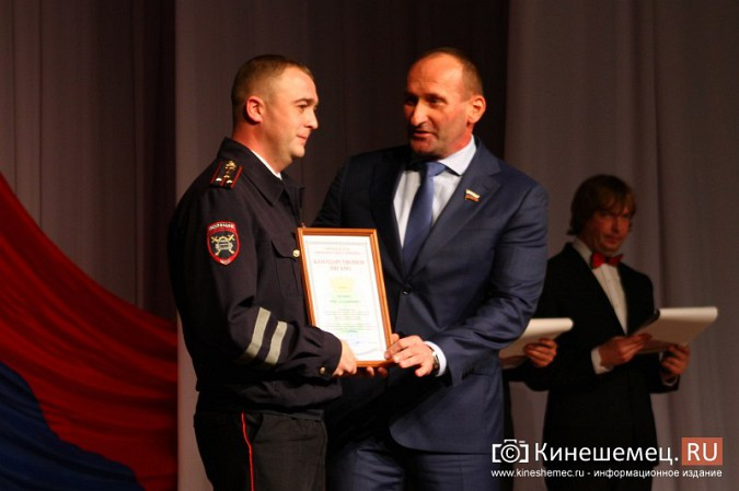 В Кинешме отметили День сотрудника органов внутренних дел фото 29