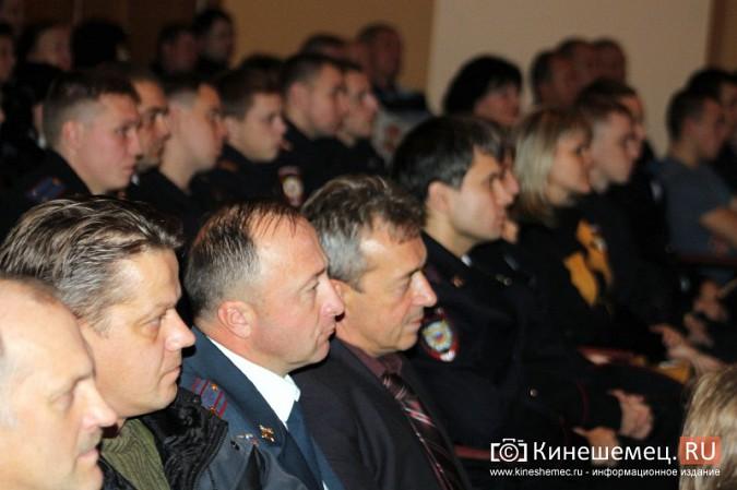 В Кинешме отметили День сотрудника органов внутренних дел фото 9
