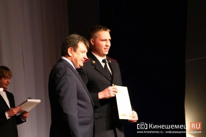 В Кинешме отметили День сотрудника органов внутренних дел фото 22