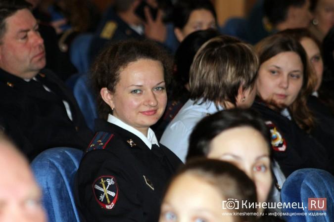 В Кинешме отметили День сотрудника органов внутренних дел фото 3