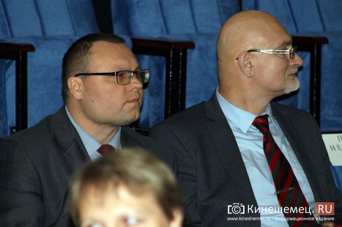 В Кинешме отметили День сотрудника органов внутренних дел фото 6